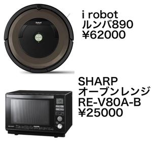 092738FF-8C2D-4B1E-85C9-7C7449B81BBA.jpg