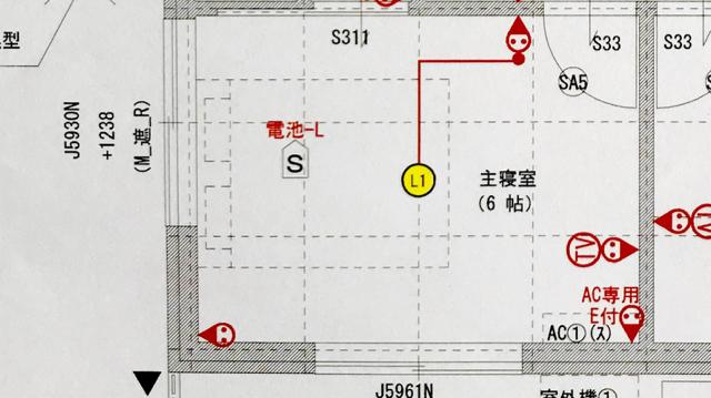 0A7D18E8-502C-4264-98A8-80D6F7C5A626.jpg