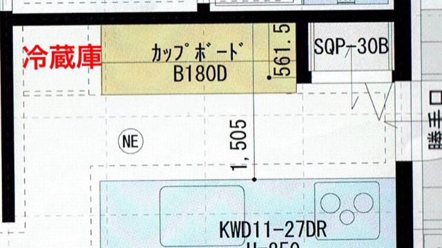 1DFA3205-4A15-492F-B30D-A05B4D702035.jpg