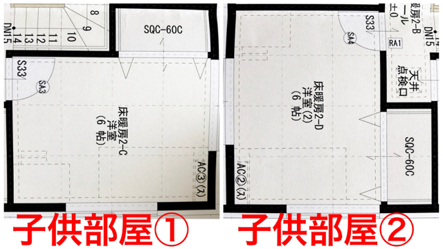 40B5E363-345D-40B2-B642-EABE5B708620.jpg