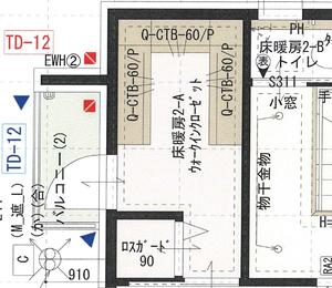 96013DA2-7875-442F-9193-BD4EADC0A00A.jpg
