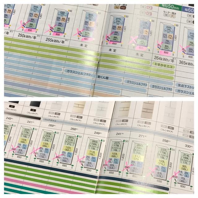 A54A1D4C-B1DE-4A4B-8018-E3D1DA16EC3D.jpg