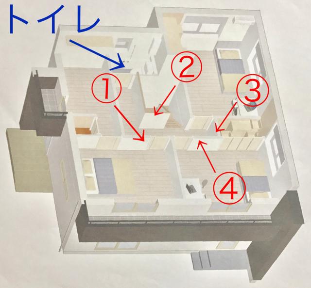 A9AEDEB3-01C7-42C1-BD10-645A0A8F9B3F.jpg