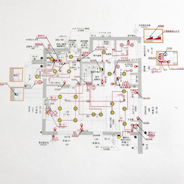 BC1B97D4-A3FC-4816-B557-F4806575F677.jpg