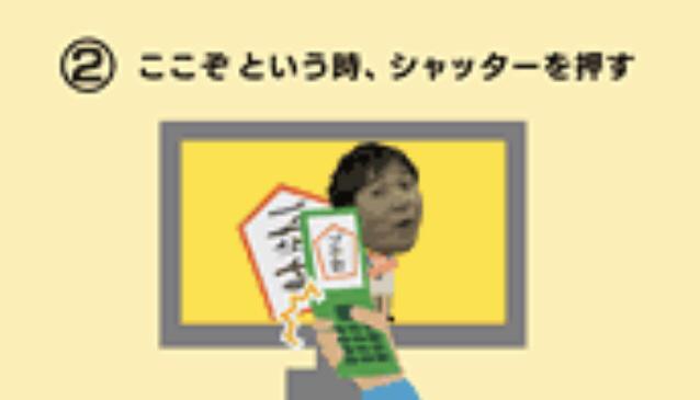 C2D6A94F-E0B1-494C-947F-E5B650662D4C.jpg