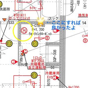 38BC1817-7BDB-4ED4-BBF6-418738F582AB.jpg