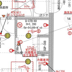 49D2D0FE-EA0D-4025-9F60-3206312EBF61.jpg